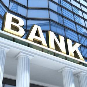 Банки Энгельса