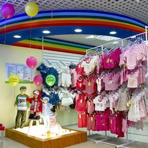 Детские магазины Энгельса