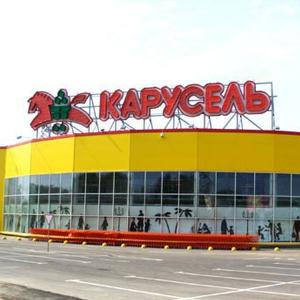 Гипермаркеты Энгельса