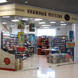 Книжные магазины Энгельса