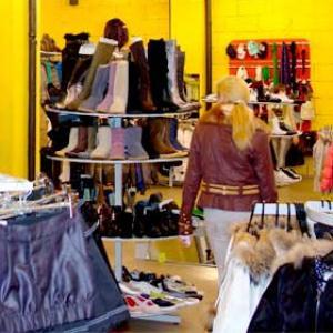 Магазины одежды и обуви Энгельса
