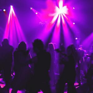 Ночные клубы Энгельса