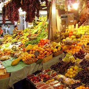 Рынки Энгельса