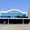 Аэропорты в Энгельсе