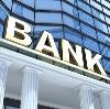 Банки в Энгельсе