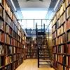 Библиотеки в Энгельсе
