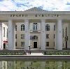 Дворцы и дома культуры в Энгельсе