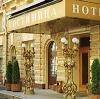 Гостиницы в Энгельсе