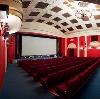 Кинотеатры в Энгельсе