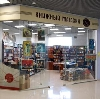 Книжные магазины в Энгельсе