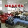 Магазины мебели в Энгельсе