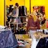 Магазины одежды и обуви в Энгельсе