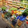 Магазины продуктов в Энгельсе