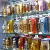 Парфюмерные магазины в Энгельсе