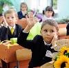 Школы в Энгельсе