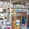 Строительные магазины в Энгельсе