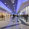 Торговые центры в Энгельсе