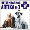Ветеринарные аптеки в Энгельсе