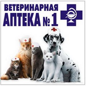 Ветеринарные аптеки Энгельса